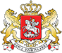 MINISTRY OF ECONOMY <br>AND SUSTAINABLE DEVELOPMENT<br />OF GEORGIA