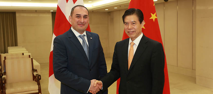 Dimitry Kumsishvili Met with Zhong Shan, Minister of Commerce and Industry of the People's Republic of China - 13.04.2018